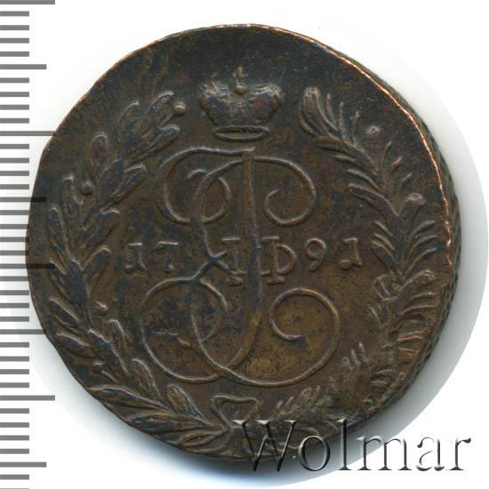 2 копейки 1791 г. ЕМ. Екатерина II. Буквы ЕМ