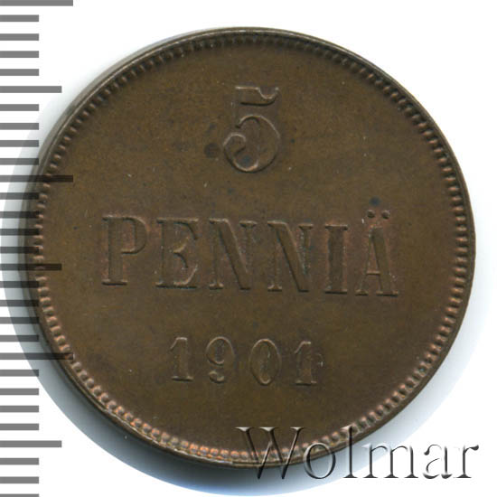 5 пенни 1901 г. Для Финляндии (Николай II).