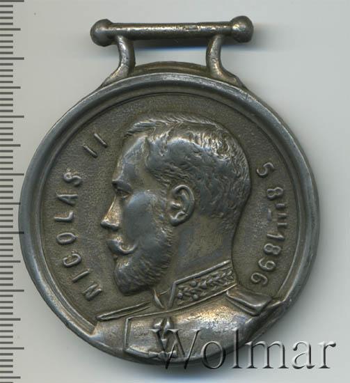мало медаль париж 1896 цена утеплиться