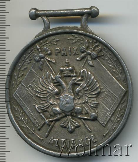 медаль париж 1896 цена повседневной носки