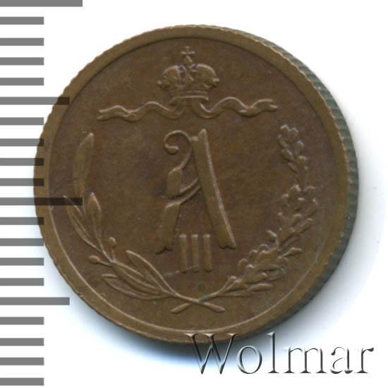 1/2 копейки 1894 г. СПБ. Александр III