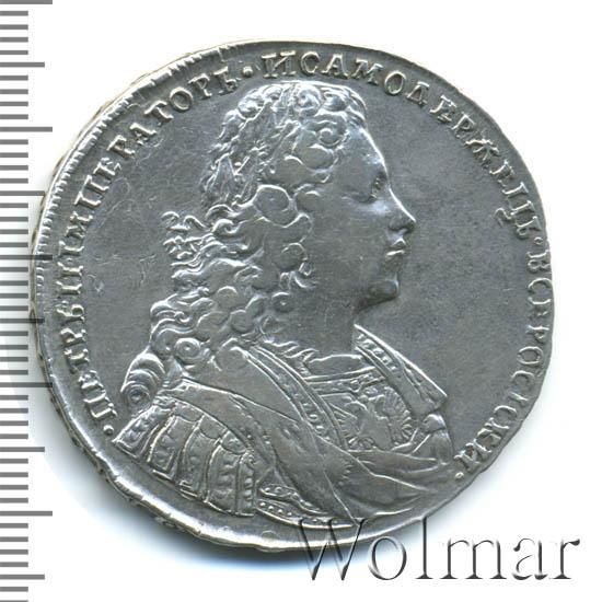 1 рубль 1728 г. Петр II. Портрет разделяет надпись. Красный тип. Особый портрет. Без банта у лаврового венка