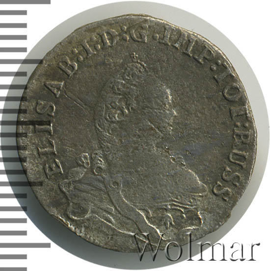 3 гроша 1761 г. Для Пруссии (Елизавета I)