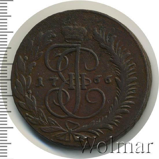 5 копеек 1766 г. СПМ. Екатерина II. Санкт-Петербургский монетный двор