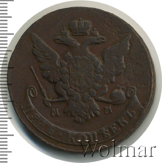 5 копеек 1766 г. СПМ. Екатерина II Санкт-Петербургский монетный двор