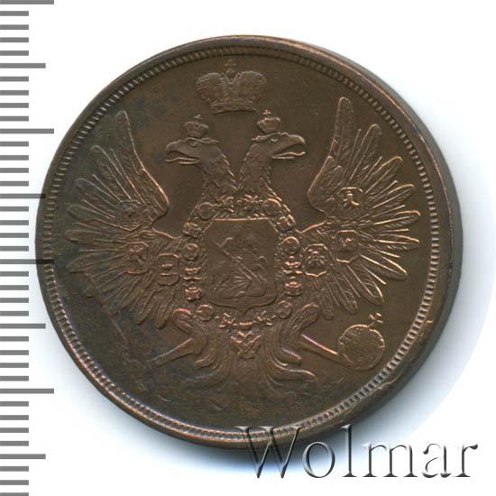 3 копейки 1858 г. ЕМ. Александр II. Екатеринбургский монетный двор