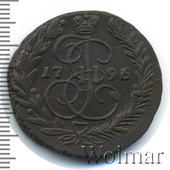 2 копейки 1796 г. ЕМ. Екатерина II Буквы ЕМ