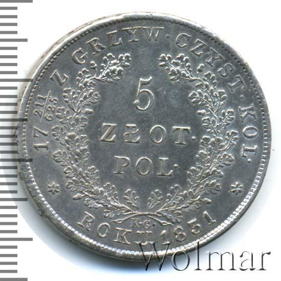 5 злотых 1831 г. KG. Для Польши (Николай I).