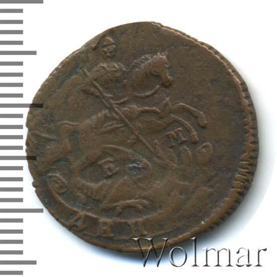 Денга 1768 г. ЕМ. Екатерина II.