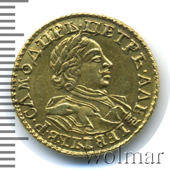 2 рубля 1720 г. Петр I. Портрет в латах.