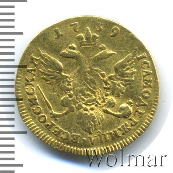 1 червонец 1739 г. Анна Иоанновна