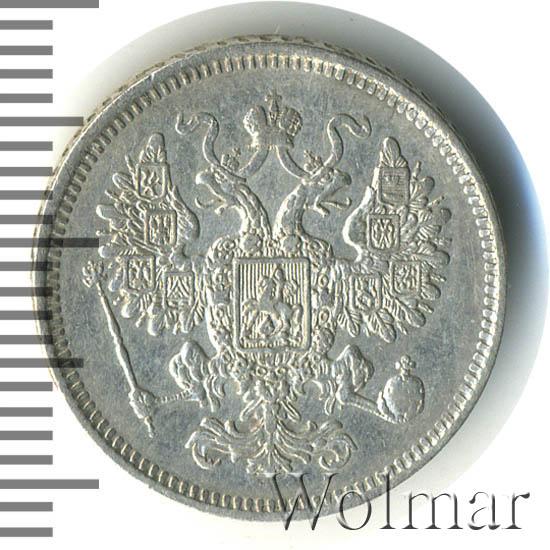 15 копеек 1861 г. СПБ. Александр II Без инициалов минцмейстера. Гурт точки