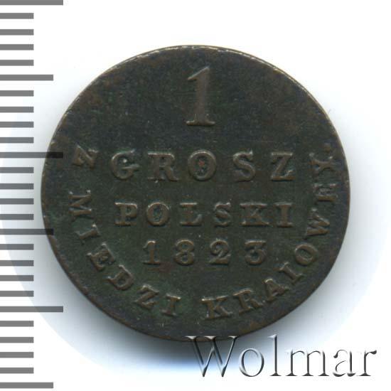 1 грош 1823 г. IB. Для Польши (Александр I). Тиражная монета