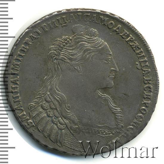 1 рубль 1736 г. Анна Иоанновна. Тип года. Без кулона на груди