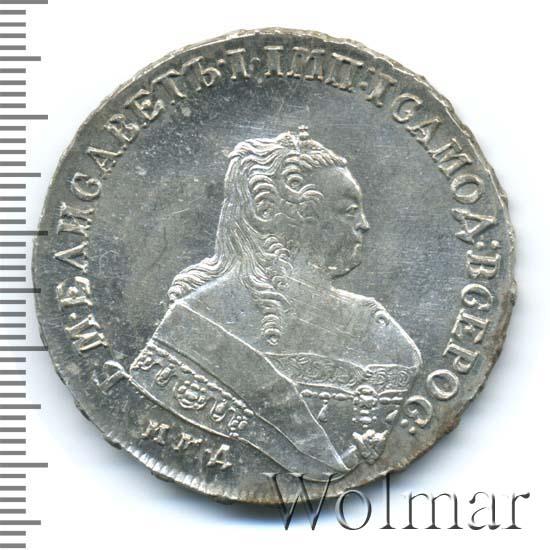 1 рубль 1754 г. ММД IП. Елизавета I. Красный монетный двор. Орденская лента широкая. Инициалы минцмейстера IП