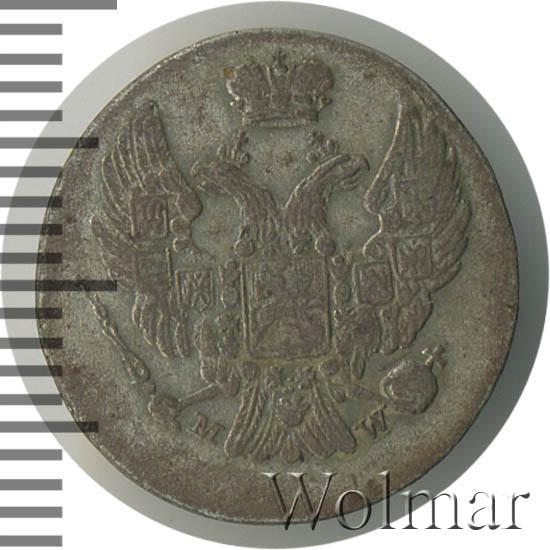 5 грошей 1836 г. MW. Русско-Польские (Николай I).