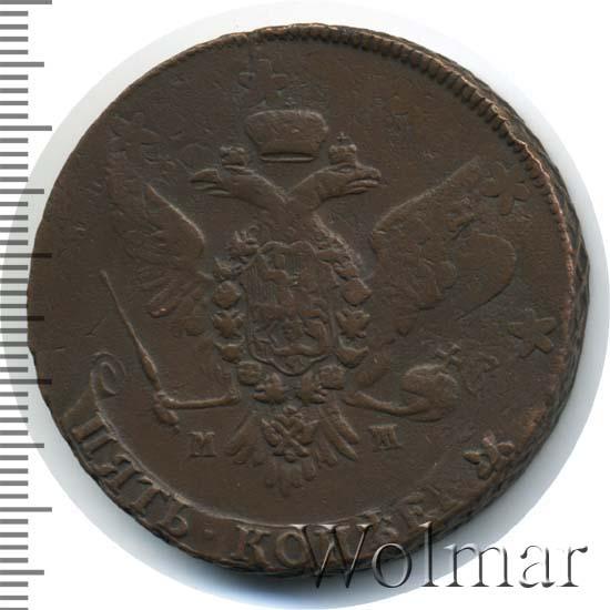 5 копеек 1763 г. ММ. Екатерина II. Красный монетный двор