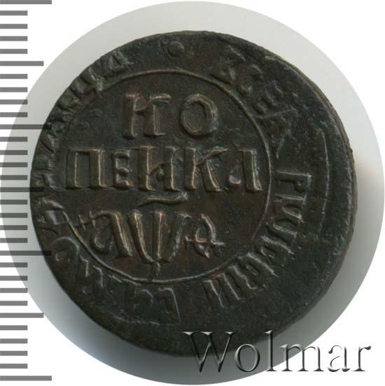 1 копейка 1709 г. БГ. Петр I. Набережный монетный двор