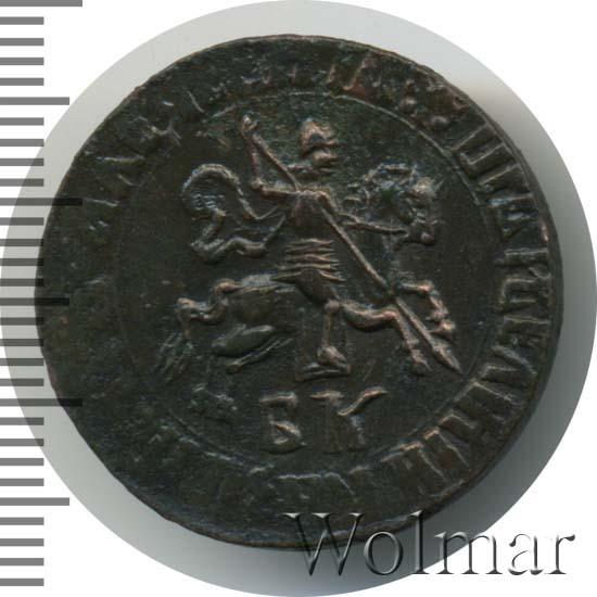 1 копейка 1709 г. БГ. Петр I Набережный монетный двор