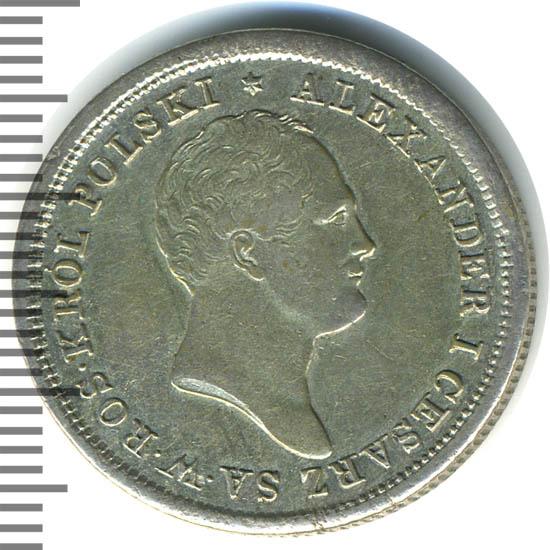 2 злотых 1821 г. IB. Для Польши (Александр I) Малая голова. для польши