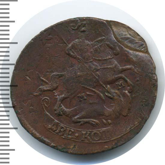 2 копейки 1763 г. ММ. Екатерина II. Буквы ММ