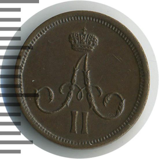 Полушка 1861 г. ВМ. Александр II. Варшавский монетный двор