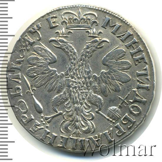 1 рубль 1705 г. Петр I. Портрет молодого Петра I. Корона открытая. Тиражная монета