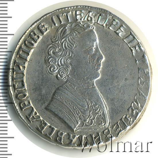 1 рубль 1705 г. Петр I Портрет молодого Петра I. Корона открытая. Тиражная монета