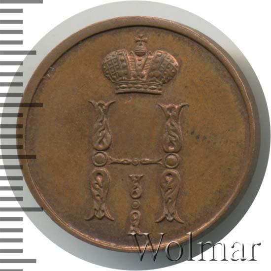 1 копейка 1849 г. ЕМ. Николай I Новодел