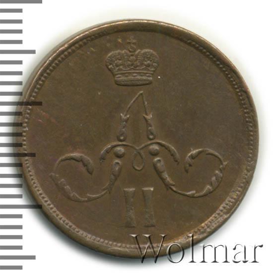 1 копейка 1865 г. ЕМ. Александр II. Екатеринбургский монетный двор