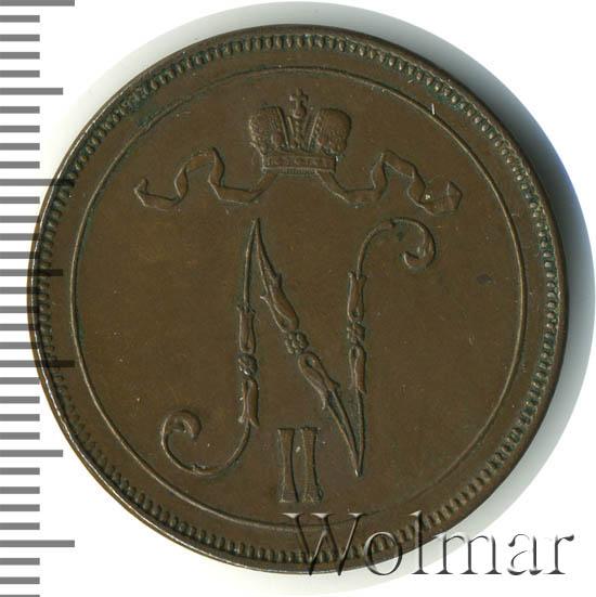 10 пенни 1895 г. Для Финляндии (Николай II).