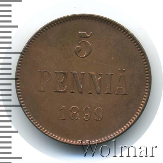 5 пенни 1899 г. Для Финляндии (Николай II).