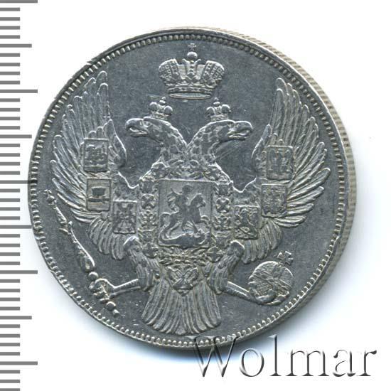12 рублей 1833 г. СПБ. Николай I