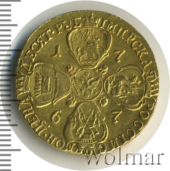 10 рублей 1767 г. СПБ. Екатерина II. Портрет уже