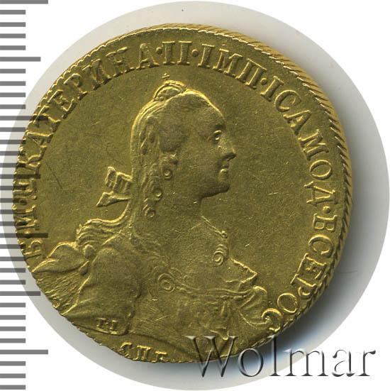10 рублей 1767 г. СПБ. Екатерина II Портрет уже