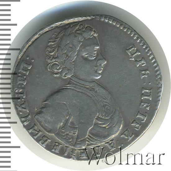 Полуполтинник 1707 г. Петр I Голова меньше. Год арабский
