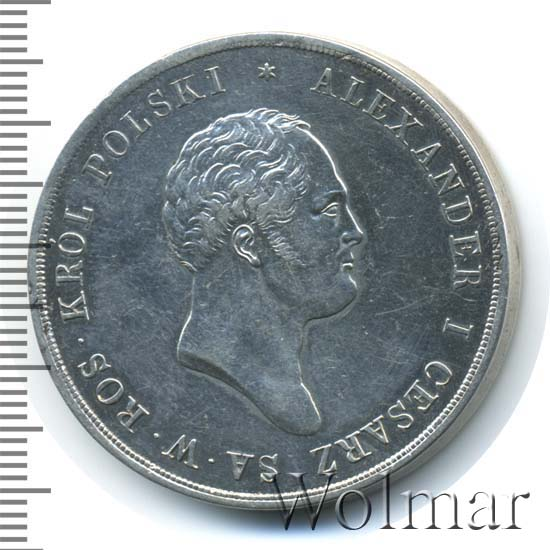 10 злотых 1821 г. IB. Для Польши (Александр I).