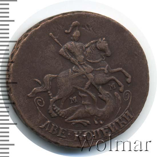 2 копейки 1764 г. ММ. Екатерина II. Буквы ММ