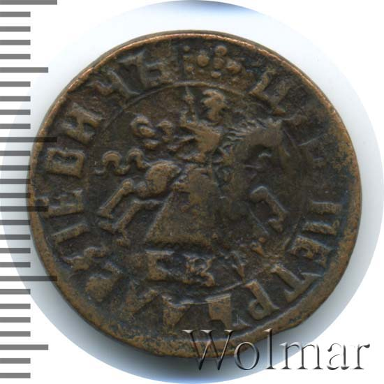 1 копейка 1718 г. БК. Петр I Обозначение монетного двора