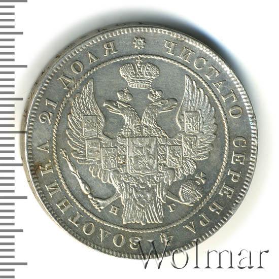 1 рубль 1834 г. СПБ НГ. Николай I. Орел 1832