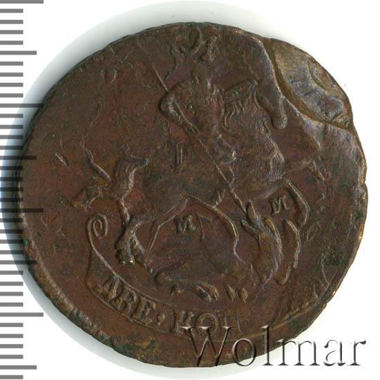 2 копейки 1763 г. ЕМ. Екатерина II. Буквы ЕМ. Гурт сетчатый
