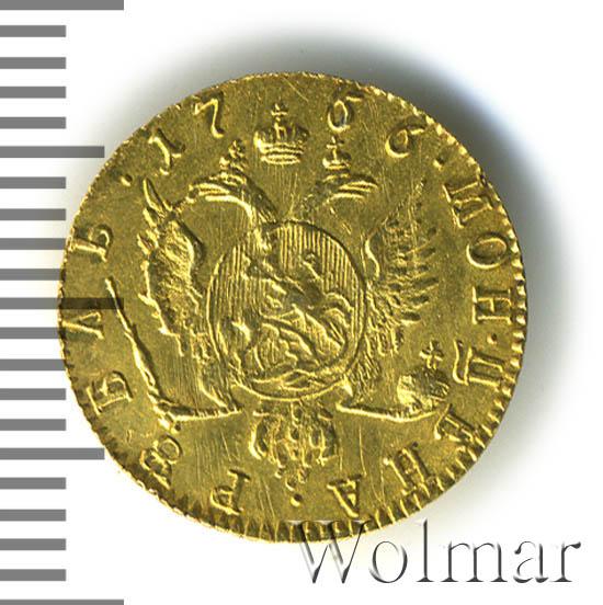 1 рубль 1756 г. Елизавета I.