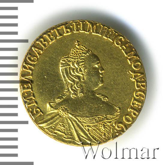 1 рубль 1756 г. Елизавета I
