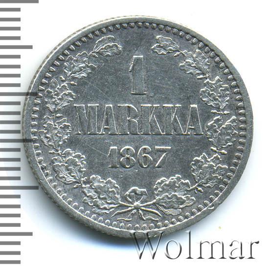 1 марка 1867 г. S. Для Финляндии (Александр II).