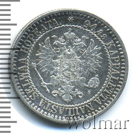 1 марка 1867 г. S. Для Финляндии (Александр II)