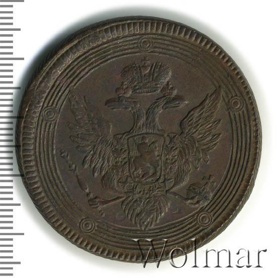 5 копеек 1805 г. ЕМ. Александр I Екатеринбургский монетный двор. Тип 1806