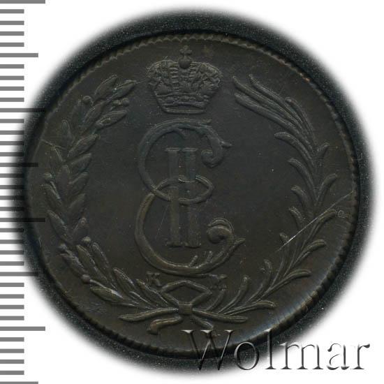 2 копейки 1779 г. КМ. Сибирская монета (Екатерина II). Тиражная монета