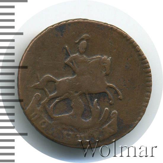 Полушка 1789 г. Екатерина II. Без обозначения монетного двора. Шнуровидный гурт