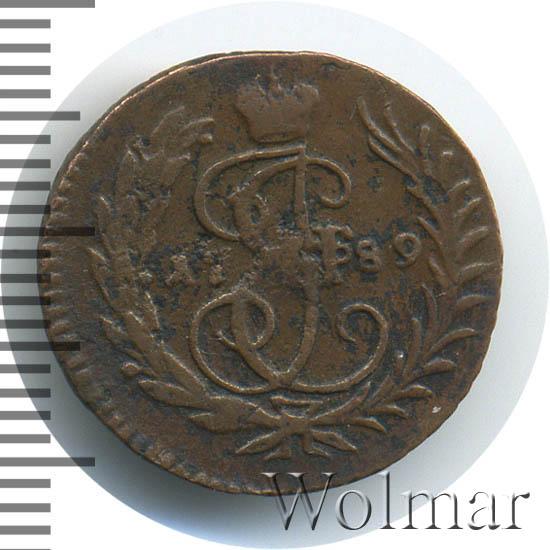 Полушка 1789 г. Екатерина II Без обозначения монетного двора. Шнуровидный гурт