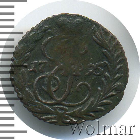 Полушка 1795 г. Екатерина II. Без обозначения монетного двора